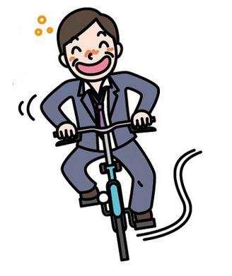 cycleihan2