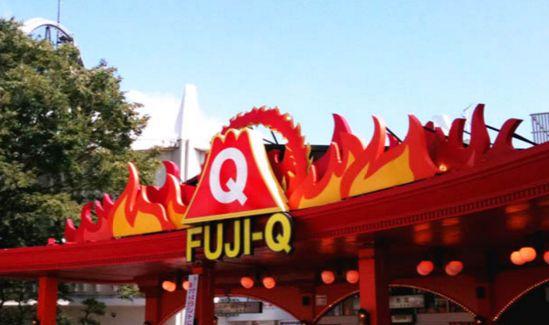 fujiq2